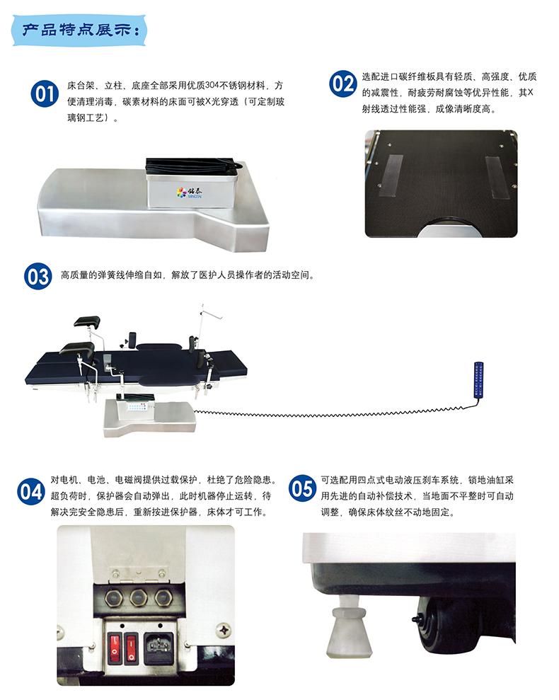铭泰MT3080C型臂  C型臂专用手术床