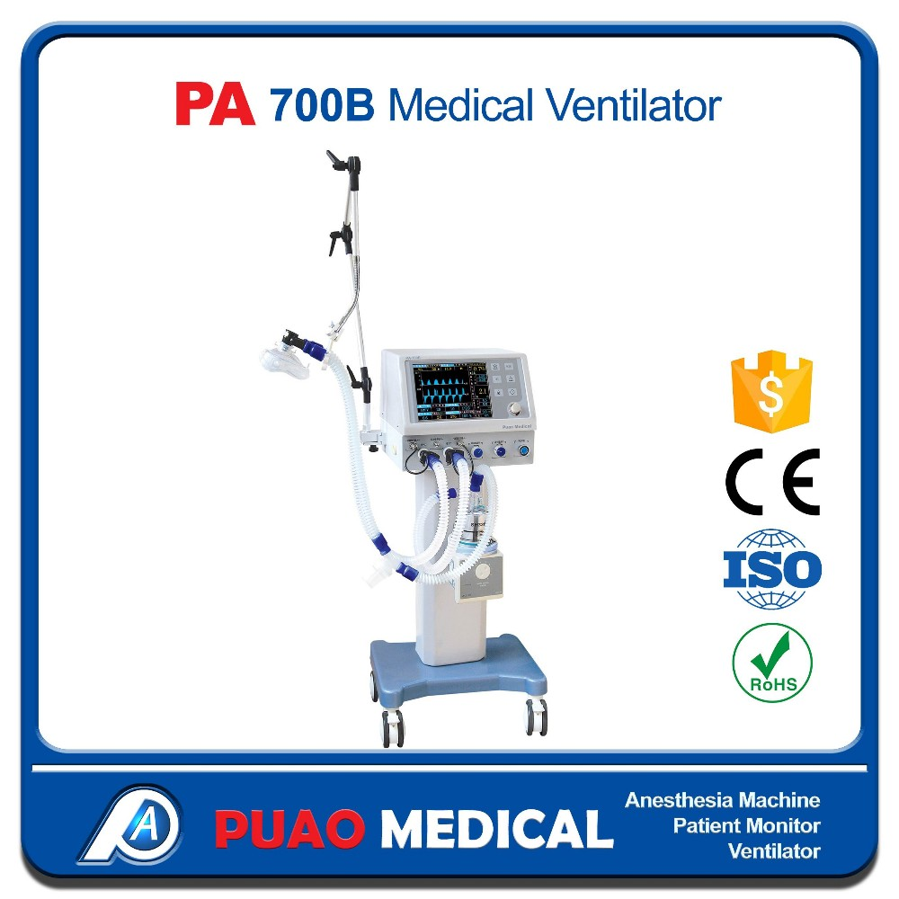 普澳呼吸機 普澳PA-700B PA-700B呼吸機