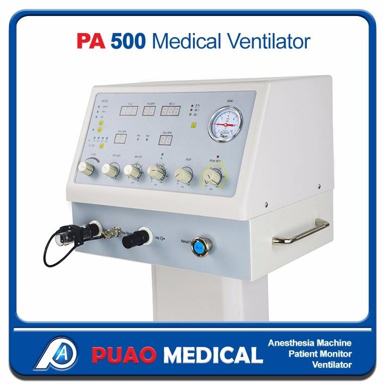 普澳呼吸机 PA-500 医用呼吸机 普澳PA-500  有创呼吸机