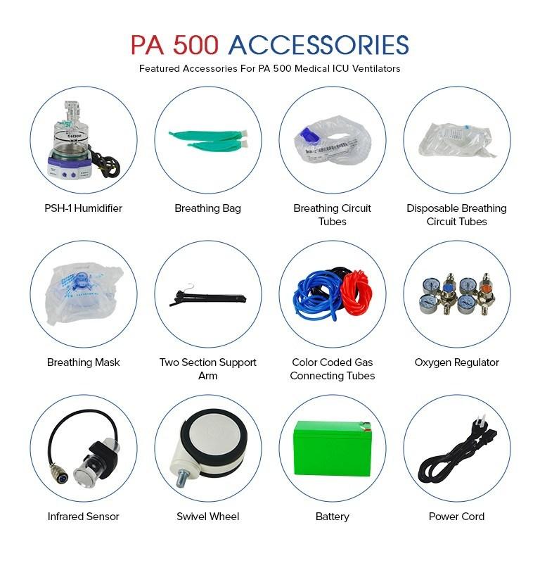 普澳呼吸机 PA-500 医用呼吸机 普澳PA-500  有创呼吸机配置清单