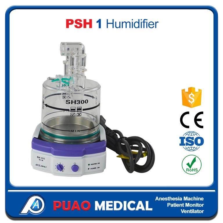 普澳呼吸机 PA-500 医用呼吸机 普澳PA-500  有创呼吸机  加湿器