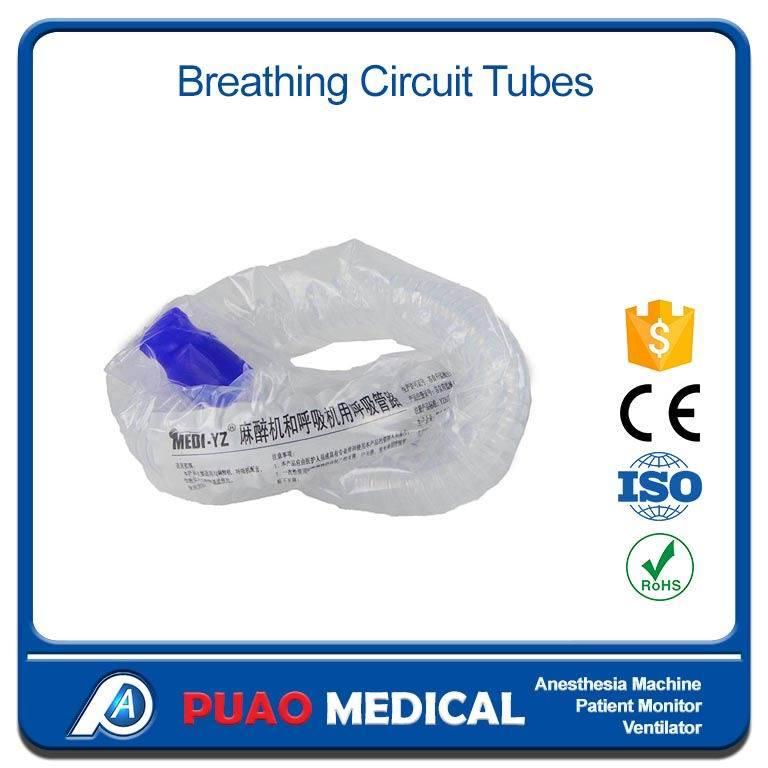普澳呼吸机 PA-500 医用呼吸机 普澳PA-500  有创呼吸机 麻醉管路