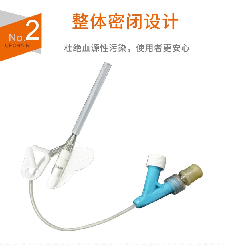 静脉留置针密闭式 22G Y型