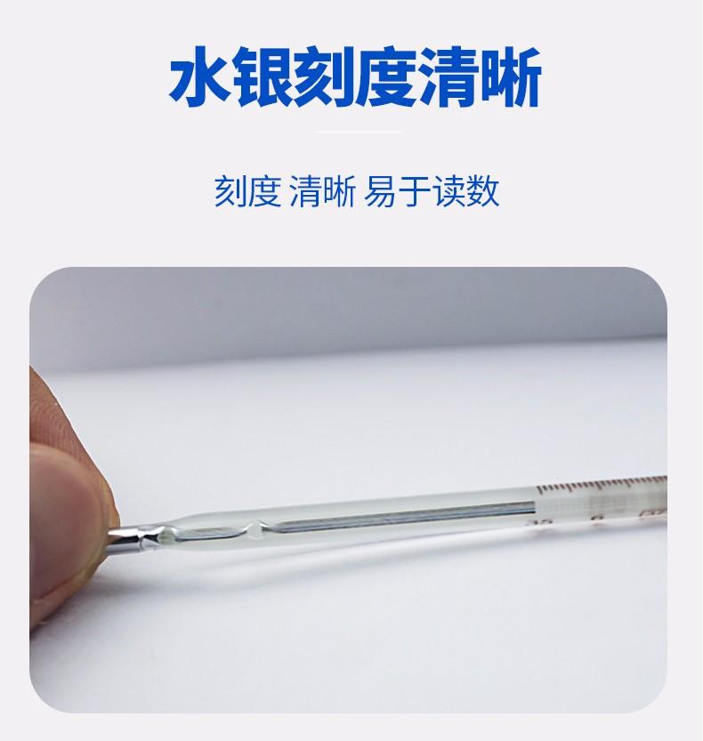 海氏海諾玻璃體溫計 水銀口表 溫度計