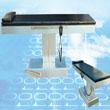 灵康电动手术台LDS-2C型 纵向/横向平移台面