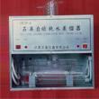正基石英自动纯水蒸馏器1810-A