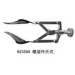 上海金钟鼻镜 75mm