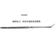 上海金钟扁桃体刀 20cm