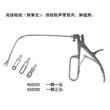 上海金钟间接喉钳 17cm