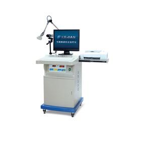 KEJIAN微波治疗仪KWBZ-1B 电脑型