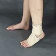 YASCO 雅思护踝 #71520(肤色)