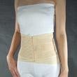 YASCO 雅思腰痛保护带#81452 11″(高张力)